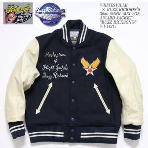 WHITESVILLE × BUZZ RICKSON'S (ホワイツビル×バズリクソンズ) 30オンス ウールメルトン アワードジャケット