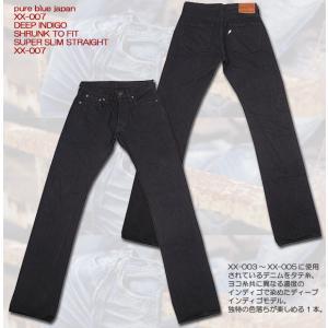 pure blue japan(ピュア ブルー ジャパン) DEEP INDIGO SHRUNK TO FIT SUPER SLIM STRAIGHT XX-007|hinoya-ameyoko