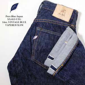 pure blue japan(ピュア ブルー ジャパン) 14oz ヴィンテージブルー テーパードスリム XX-013-VTG|hinoya-ameyoko