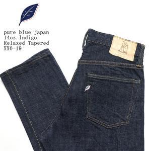 pure blue japan(ピュア ブルー ジャパン) 14oz. インディゴ リラックステーパード XX0-19|hinoya-ameyoko