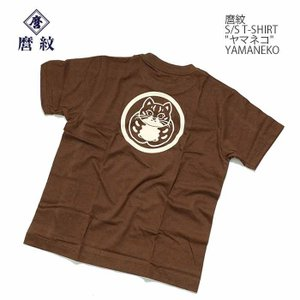 麿紋(MAROMON) 日本の絶滅危惧種紋シリーズ 半袖 Tシャツ
