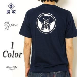 麿紋(MAROMON) 動物園シリーズ 半袖Tシャツ