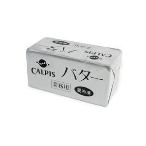 カルピス 無塩バター 450g