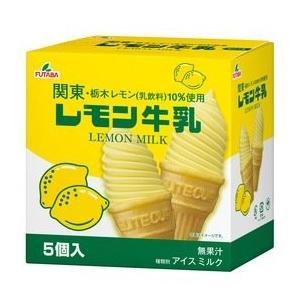 内容量70ml×5個 ? 原材料名砂糖、乳飲料(無脂肪牛乳、生乳、砂糖、ぶどう糖)、脱脂粉乳、植物油...