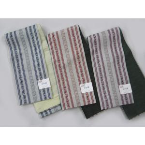 半巾帯 小袋帯 両面細帯 献上柄 和の詩 |hinoyajp2000