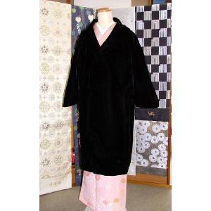 ベルベットコート 和装用 ロング丈 M/L(着物用防寒コート)|hinoyajp2000