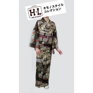 H・Lプレタ着物 アッシュ エル 仕立上がり袷108(送料無料) hinoyajp2000