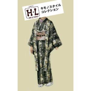 H・Lプレタ着物・羽織アンサンブル アッシュ エル 110 hinoyajp2000
