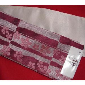 H・L半巾帯 アッシュ エル 四寸小袋帯403(送料無料) hinoyajp2000