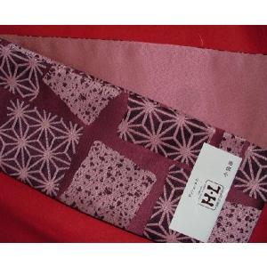 H・L半巾帯 アッシュ エル 四寸小袋帯406(送料無料) hinoyajp2000