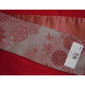 H・L半巾帯 アッシュ エル 四寸小袋帯408(送料無料) hinoyajp2000