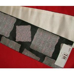 H・L半巾帯 アッシュ エル 四寸小袋帯409(送料無料) hinoyajp2000