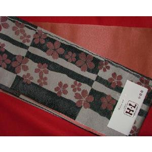 H・L半巾帯 アッシュ エル 四寸小袋帯410(送料無料) hinoyajp2000
