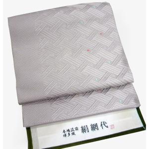 本筑博多帯 絹網代八寸 藤鼠(かがり、お仕立つき) 博多織り 福絖織物|hinoyajp2000