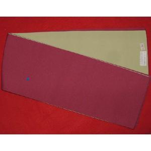 両面半巾小袋帯 浴衣帯 無地赤紫(少々難あり)|hinoyajp2000