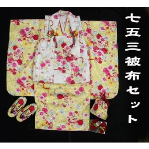 被布セット 七五三 白地被布X黄色地着物 桜毬柄 子供の着物 三つ身|hinoyajp2000