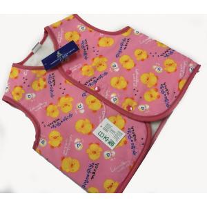 子供ポンチョ お子様用 袖なしはんてん 80・90サイズ ピンクひよこ hinoyajp2000