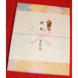 白寿祝い 99歳長寿祝い着 白いちゃんちゃんこ 3点セット 還暦セット 敬老の日|hinoyajp2000|05