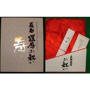 還暦 ちゃんちゃんこセット 赤いちゃんちゃんこ 鶴に綸子亀甲紋 還暦祝い 敬老の日|hinoyajp2000|05