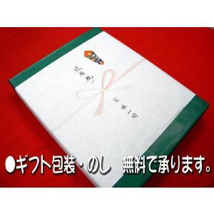 還暦 ちゃんちゃんこセット 赤いちゃんちゃんこ 鶴に綸子亀甲紋 還暦祝い 敬老の日|hinoyajp2000|06