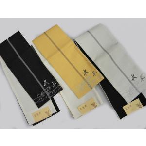 半巾帯 長尺両面浴衣帯 刺繍トンボ 美弥姫|hinoyajp2000