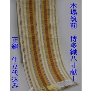 博多帯 献上 正絹八寸なごや帯 ベージュ地金茶5間 (仕立て代サービス)|hinoyajp2000