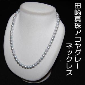 田崎真珠 アコヤ パールネックレス 7.0mm珠 ライトグレーパール|hinoyajp2000