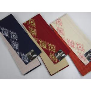 半巾帯 小袋帯 両面長尺細帯 菱紋柄 |hinoyajp2000
