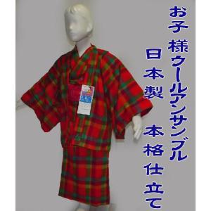 子供の着物 ウールアンサンブル先染 日本製 女の子7歳〜8歳用 hinoyajp2000