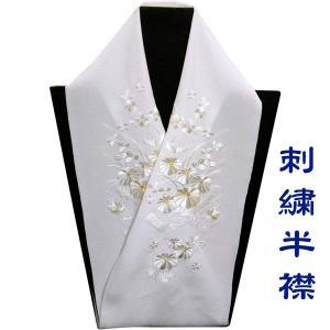 刺繍半襟 正絹花柄ししゅう半衿 白地菊花金 礼装着物用|hinoyajp2000