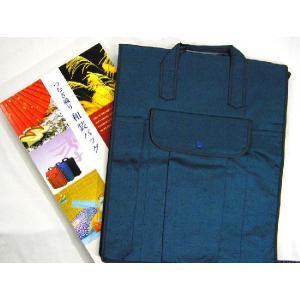 着物衣装バッグ 収納 和装バッグ つむぎ織り あずま姿 季楽|hinoyajp2000