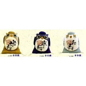 長寿祝い ふくろう ちぎり和紙  還暦祝い 敬老の日 喜寿 古稀 傘寿 米寿 卆寿 白寿|hinoyajp2000|05