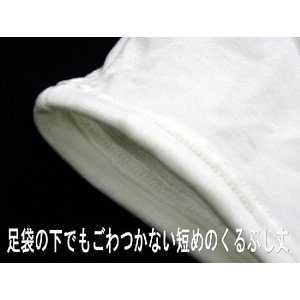 ヒート+ふぃっと 足袋インナー 防寒|hinoyajp2000|03