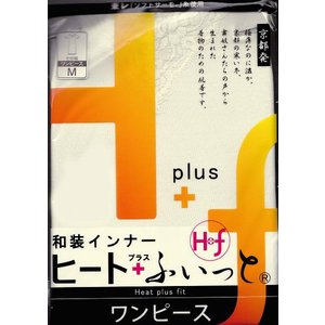 ヒート+ふぃっと 和装肌着 防寒インナー ワンピース 着物スリップ|hinoyajp2000