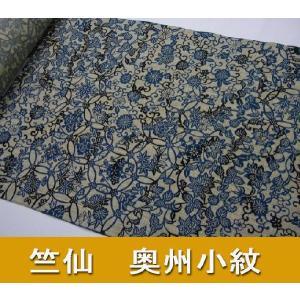 竺仙(ちくせん)奥州小紋 更紗25-5501 綿つむぎ高級浴衣反物(在庫切れ・染出し可)|hinoyajp2000