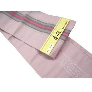 本筑博多献上 正絹小袋帯 半巾帯 浴衣帯 華悦 紫地縞柄 にしむら織物謹製 hinoyajp2000