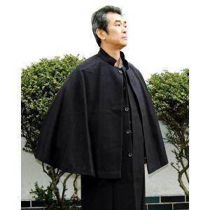 トンビコート 男性用とんびコート インバネスコート 和装 ウール100% L寸 hinoyajp2000