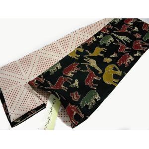 半巾帯 小袋帯 両面長尺細帯 アニマル柄 ひさかたろまん|hinoyajp2000