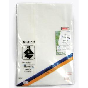 裾除け ベンベルグ デシン M/L 旭化成キュプラ hinoyajp2000