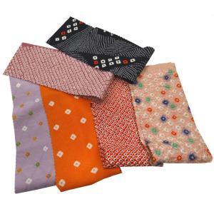 正絹絞りののはぎれを6枚セットにしたお徳用です。 ●吊るし雛などの制作に便利な正絹鹿の子絞りのはぎれ...