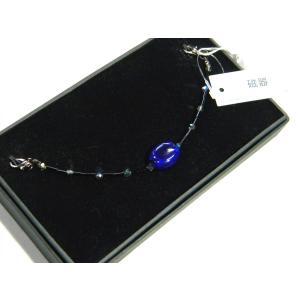 羽織紐 トンボ玉(磁器) 瑠璃地ビーズ 女性用|hinoyajp2000