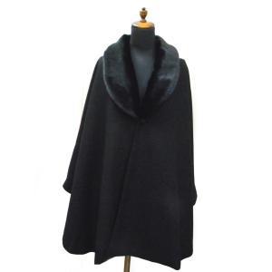 和装 ケープ ナカノヒロミチ 着物用ウールマント ブラック ファー襟付き|hinoyajp2000