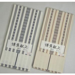 本筑 博多半巾帯 正絹献上 小袋帯29-7 二口 森博多織謹製|hinoyajp2000