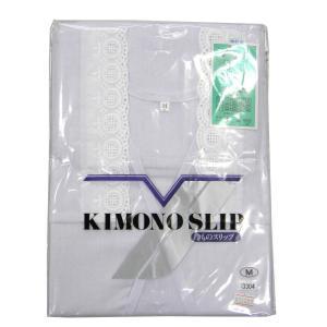 着物スリップ レース付き 礼装用M/L 和装用肌着 日本製 hinoyajp2000