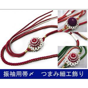 振袖用帯〆 正絹つまみ細工飾り 組紐帯しめ |hinoyajp2000