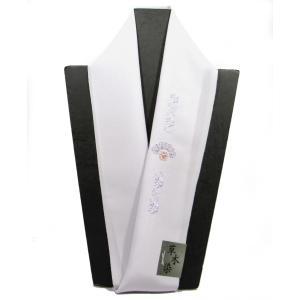 正絹半襟 刺繍半衿 カラー半衿 白鼠色 おしゃれ半えり メール便対応商品|hinoyajp2000