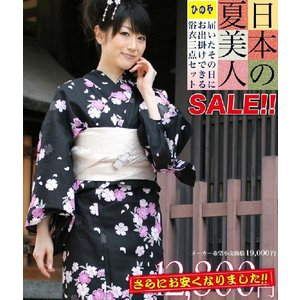 浴衣単品 撫子黒地B 仕立上りの浴衣 日本の夏美人|hinoyajp2000