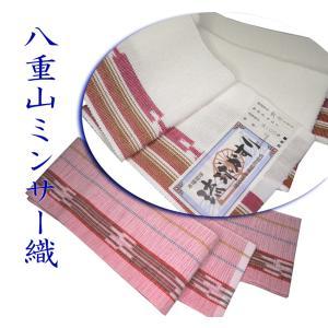 竺仙半巾帯 みんさー織り琉球絣 浴衣帯|hinoyajp2000