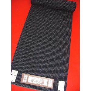木綿ちりめん 藍縞絣9015 木綿の着物|hinoyajp2000