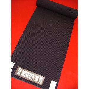 木綿ちりめん 藍紫絣9202 木綿の着物|hinoyajp2000